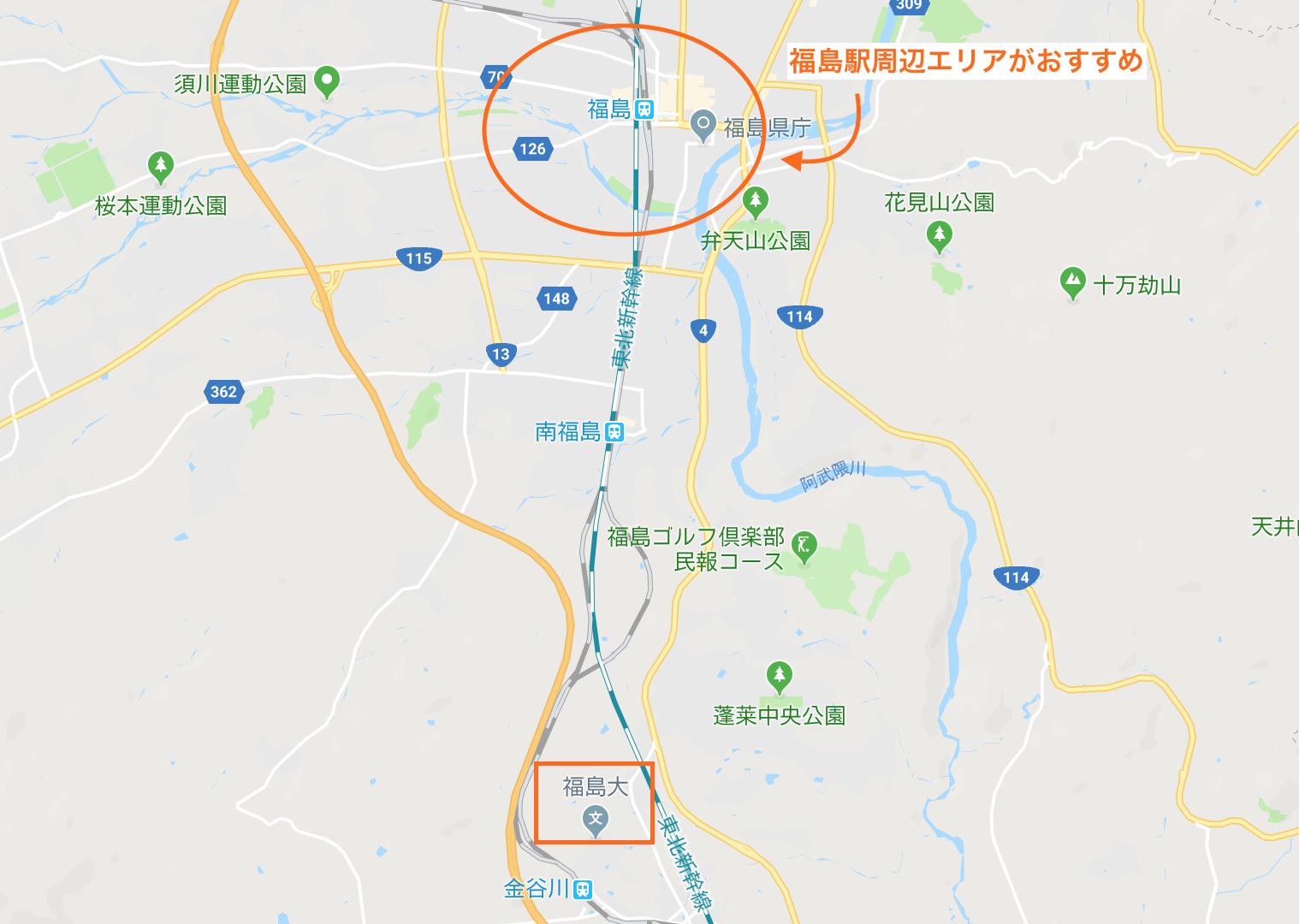 福島大学周辺の宿泊エリア