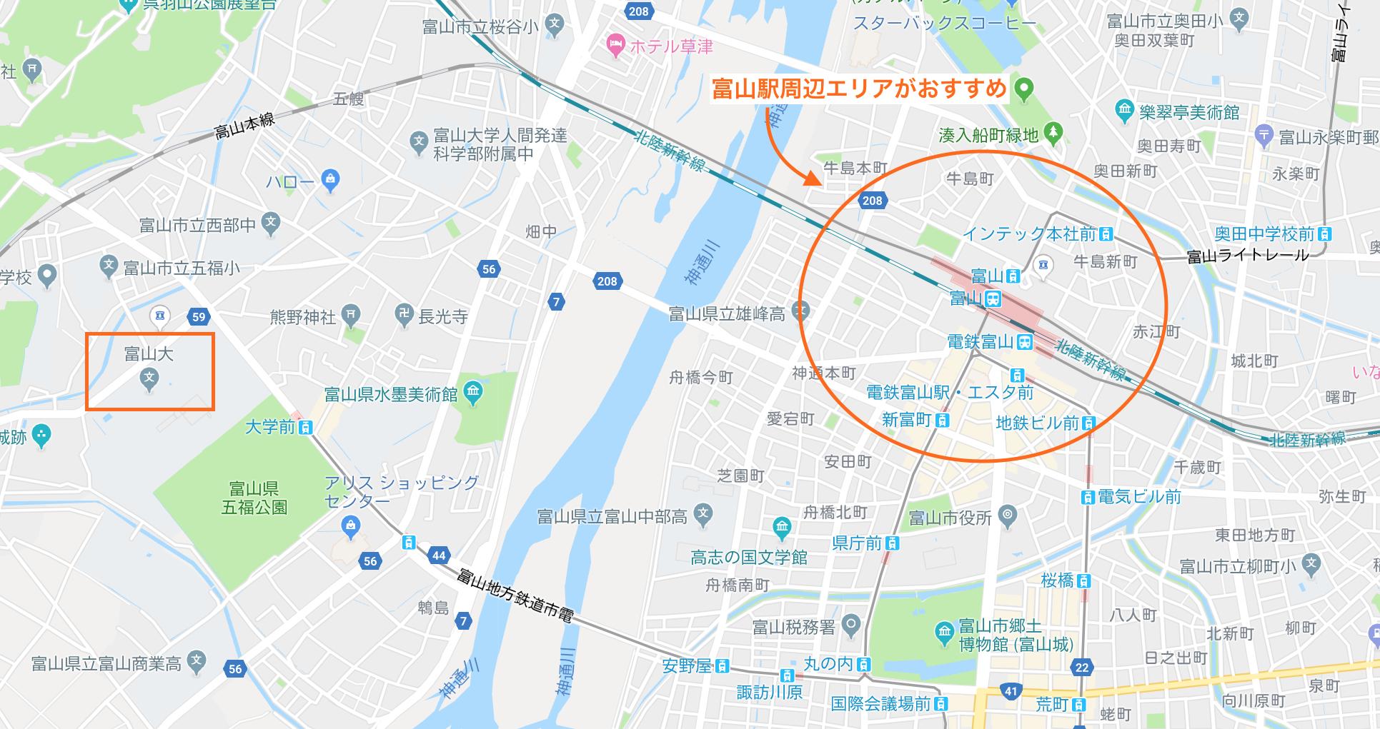 富山大学の五福キャンパス周辺の宿泊エリア