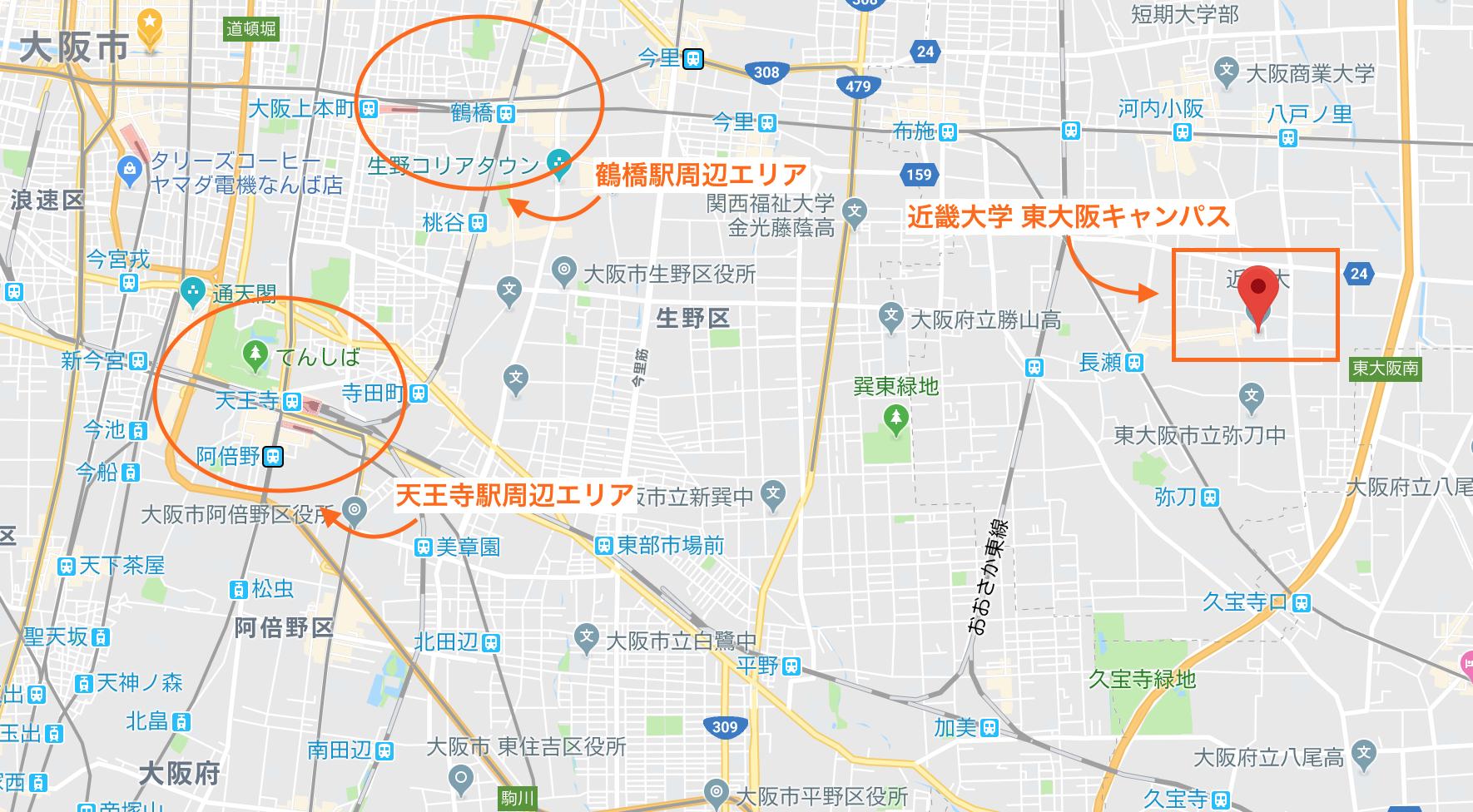 近畿大学の東大阪キャンパス周辺の宿泊エリア