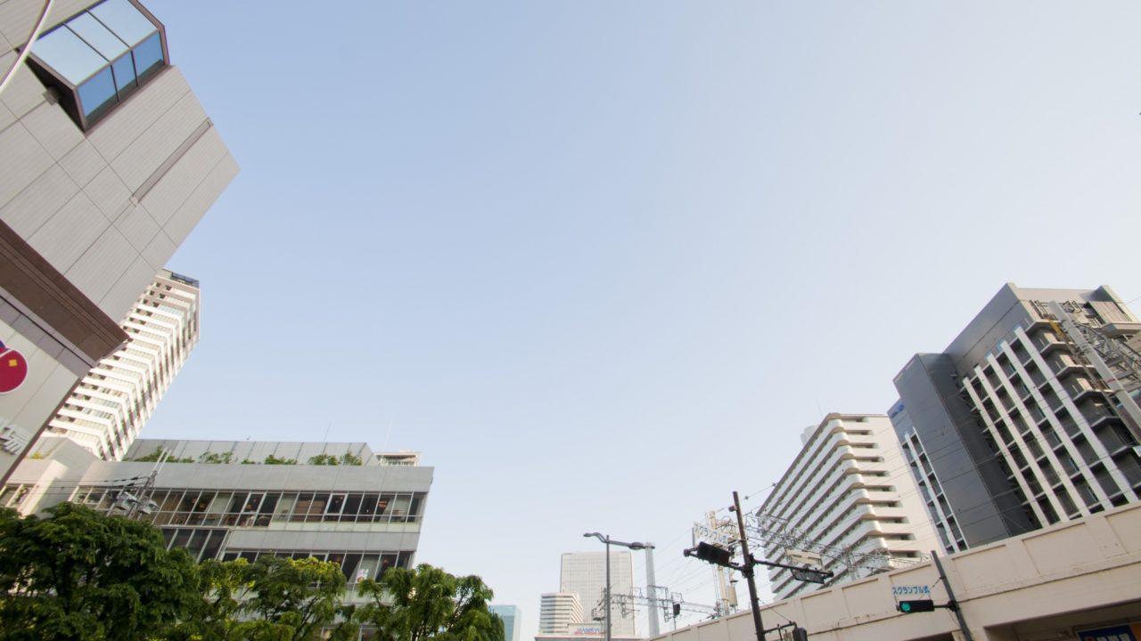吹田 阪 キャンパス 大