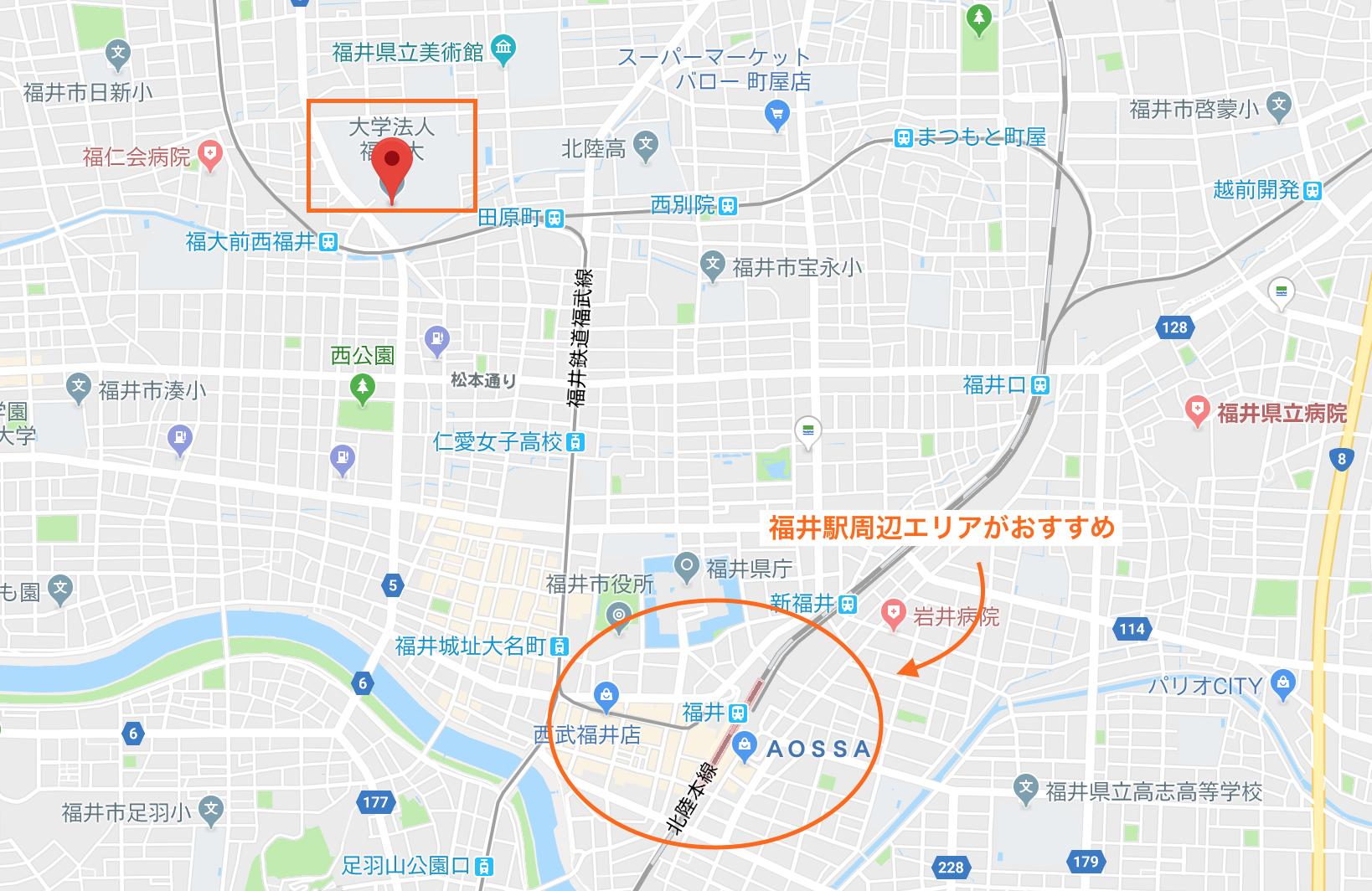 福井大学の文京キャンパス周辺の宿泊エリア