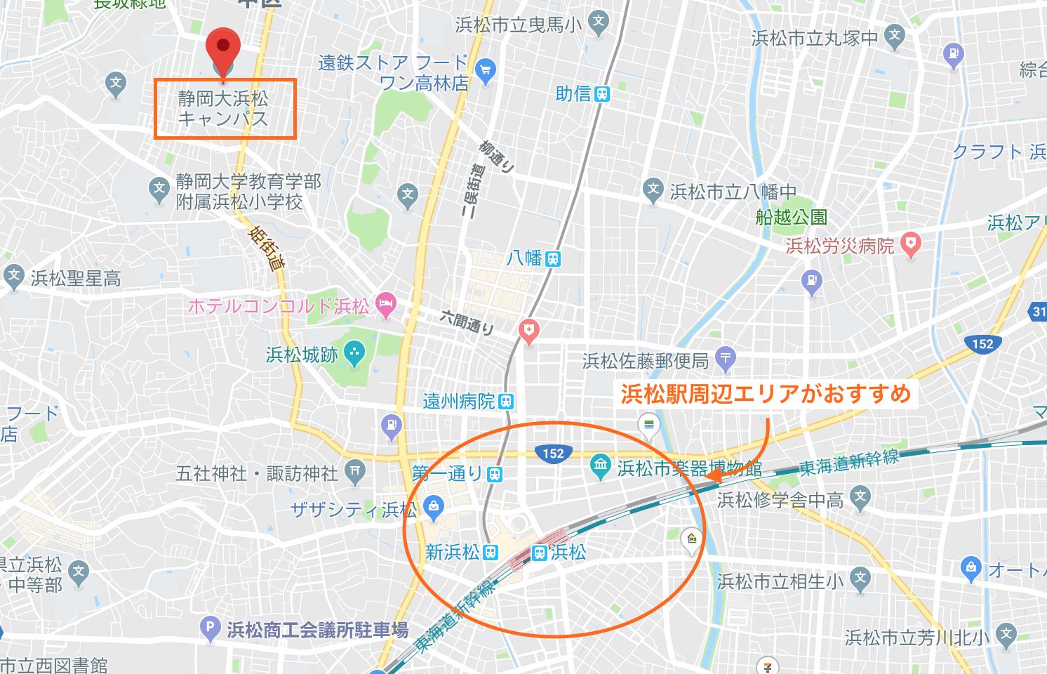 静岡大学の浜松キャンパス周辺の宿泊エリア