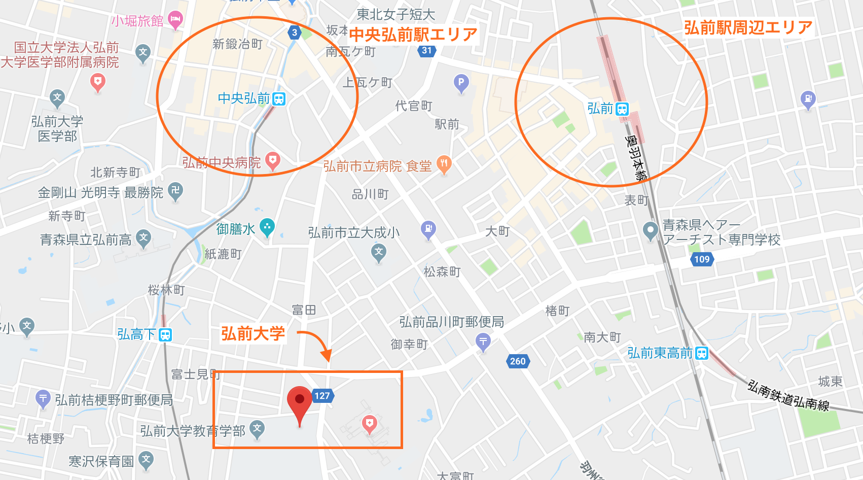 弘前大学周辺の宿泊エリア