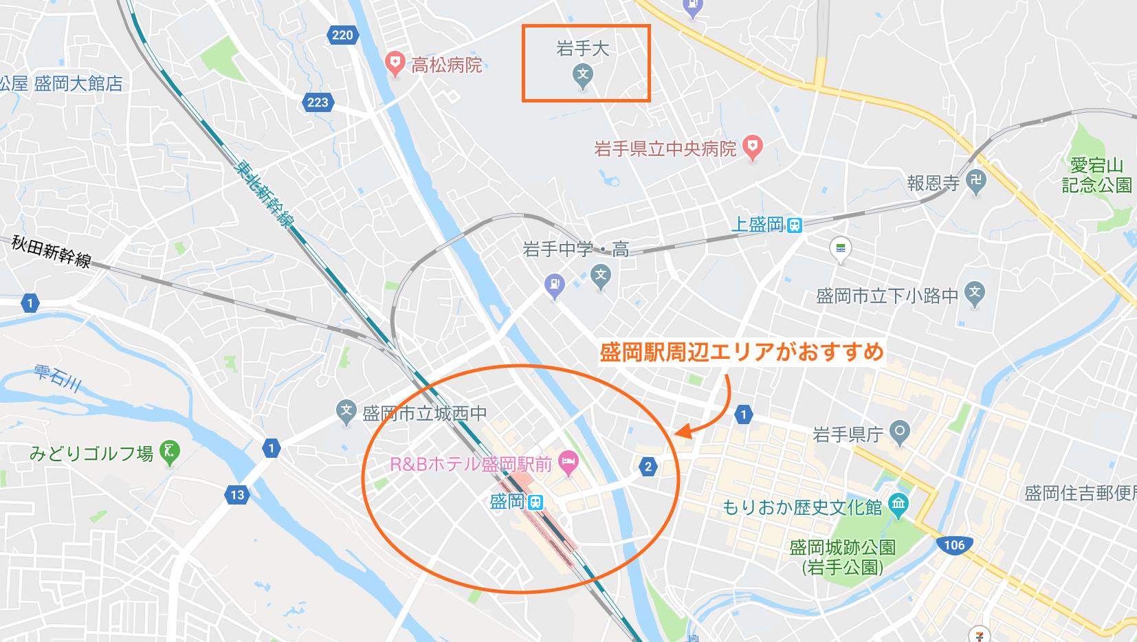 岩手大学の上田キャンパス周辺の宿泊エリア
