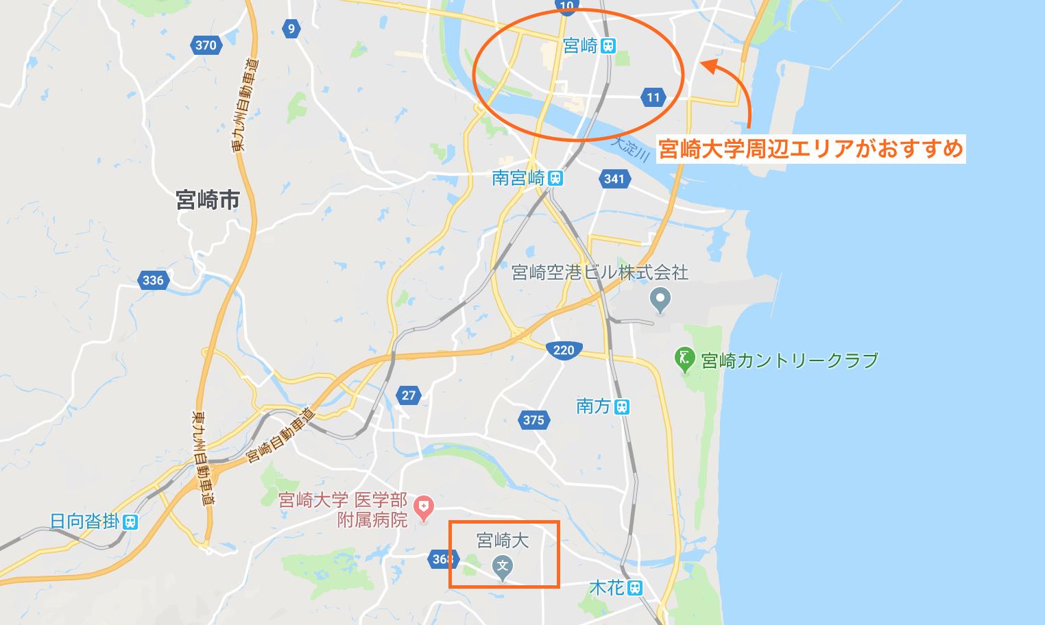 宮崎大学の木花キャンパス周辺の宿泊エリア