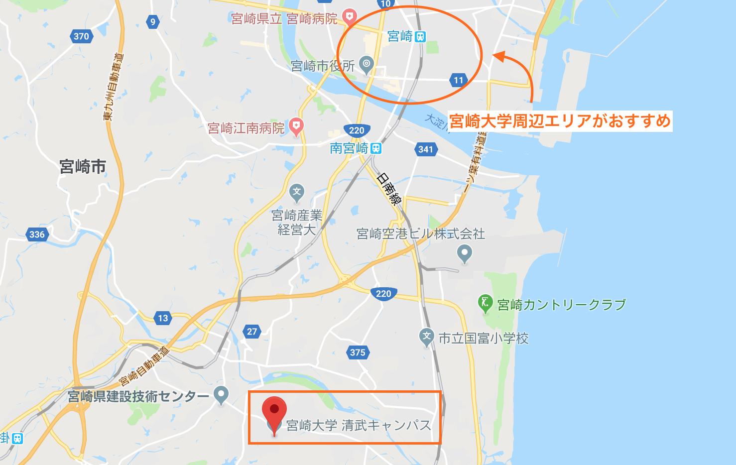 宮崎大学の清武キャンパス周辺の宿泊エリア