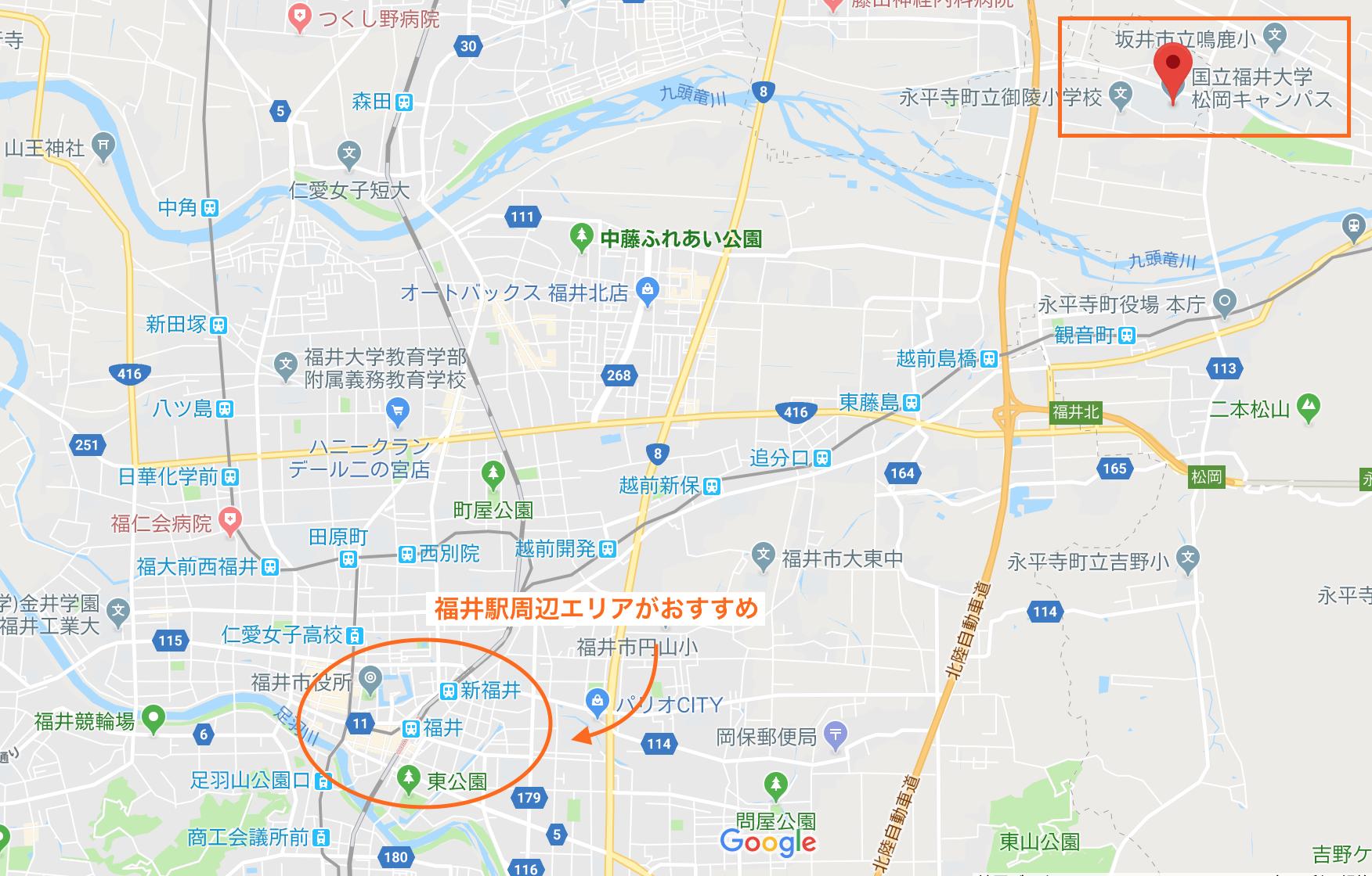 福井大学の松岡キャンパス周辺の宿泊エリア